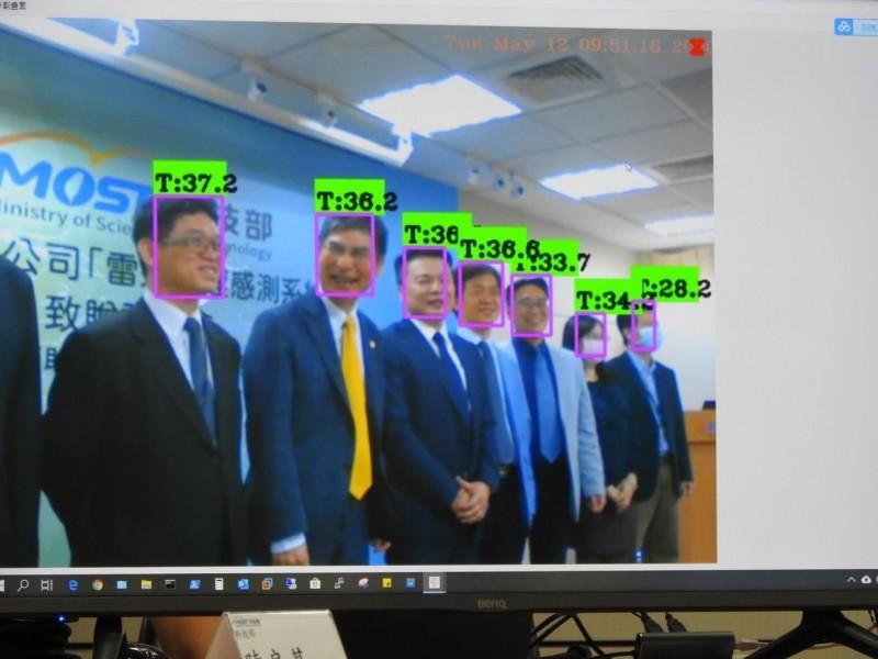 「雷達生理感測系統」投入防疫 科技部:加強推動科研成果商品化