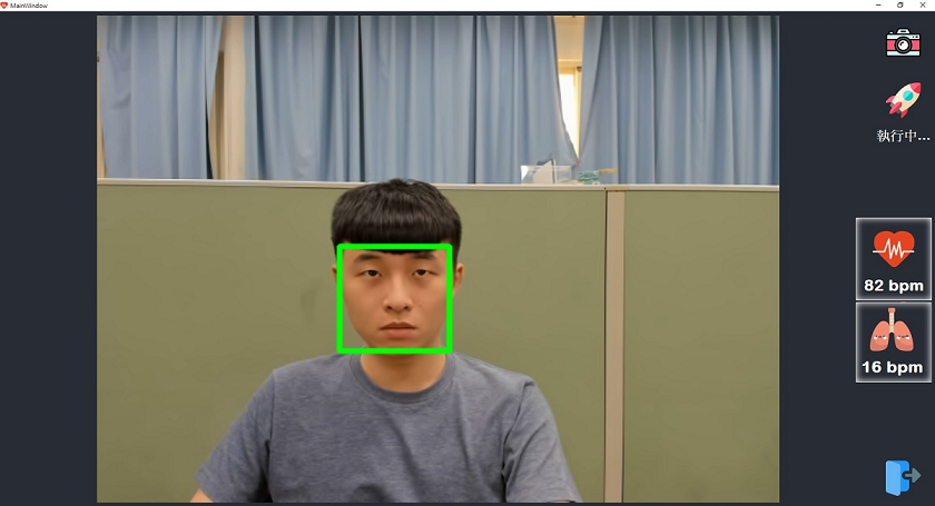 Zero Contact Detection-Facial Stroke, Heart Rate and Breath Detection Technology