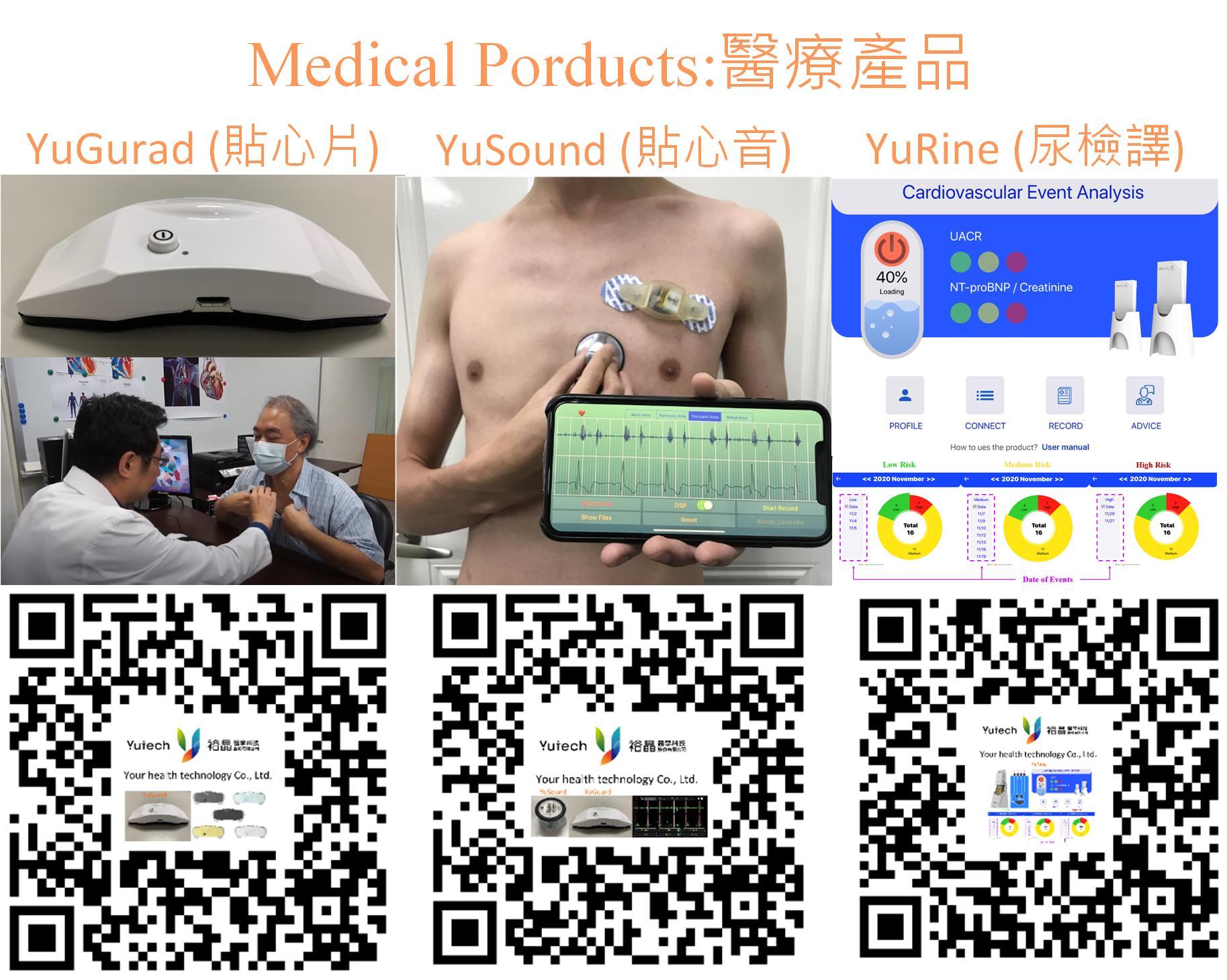 應用於預防心血管疾病之無線生理檢測晶片系統與平台