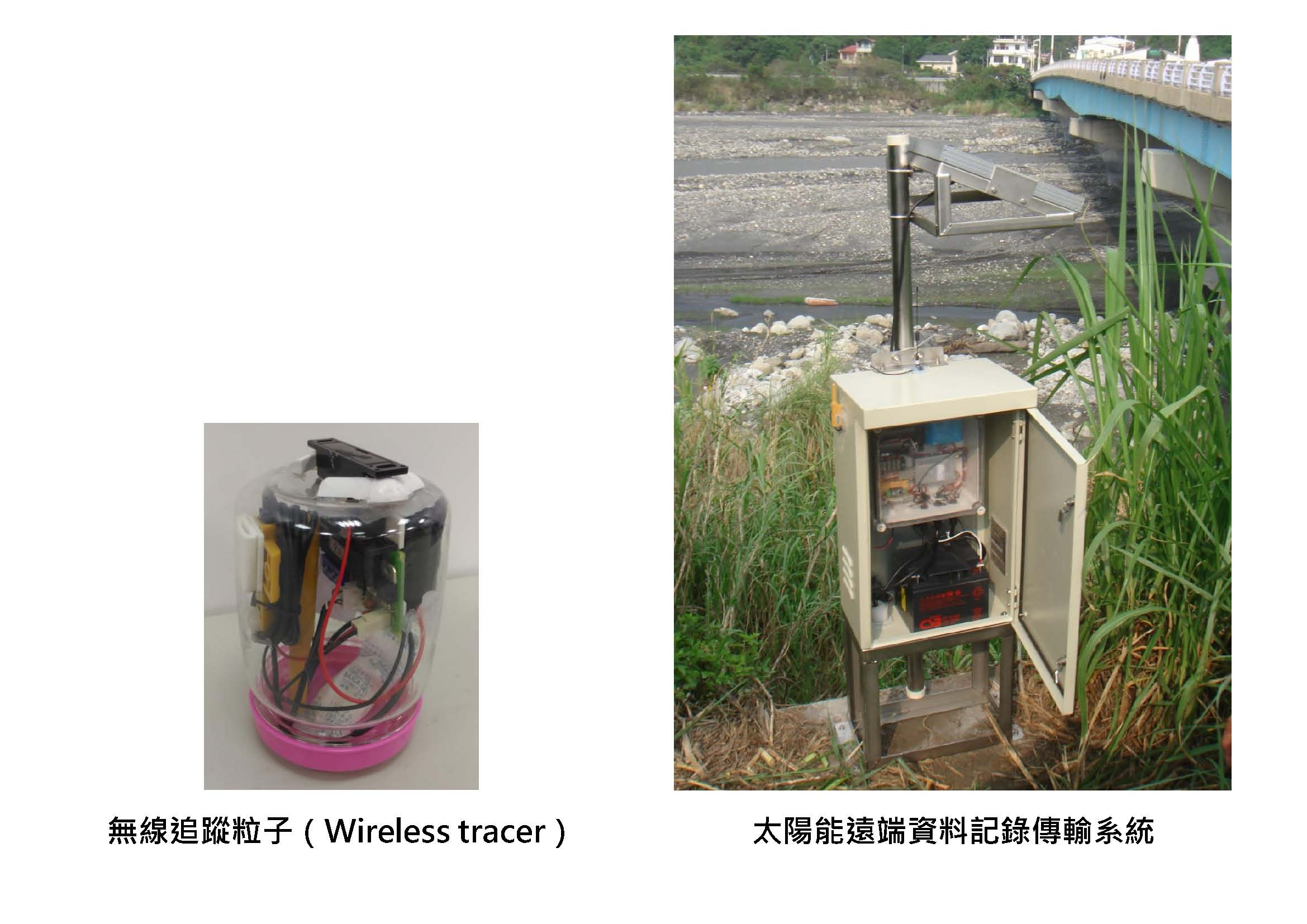 Wireless Tracer (float-out device)