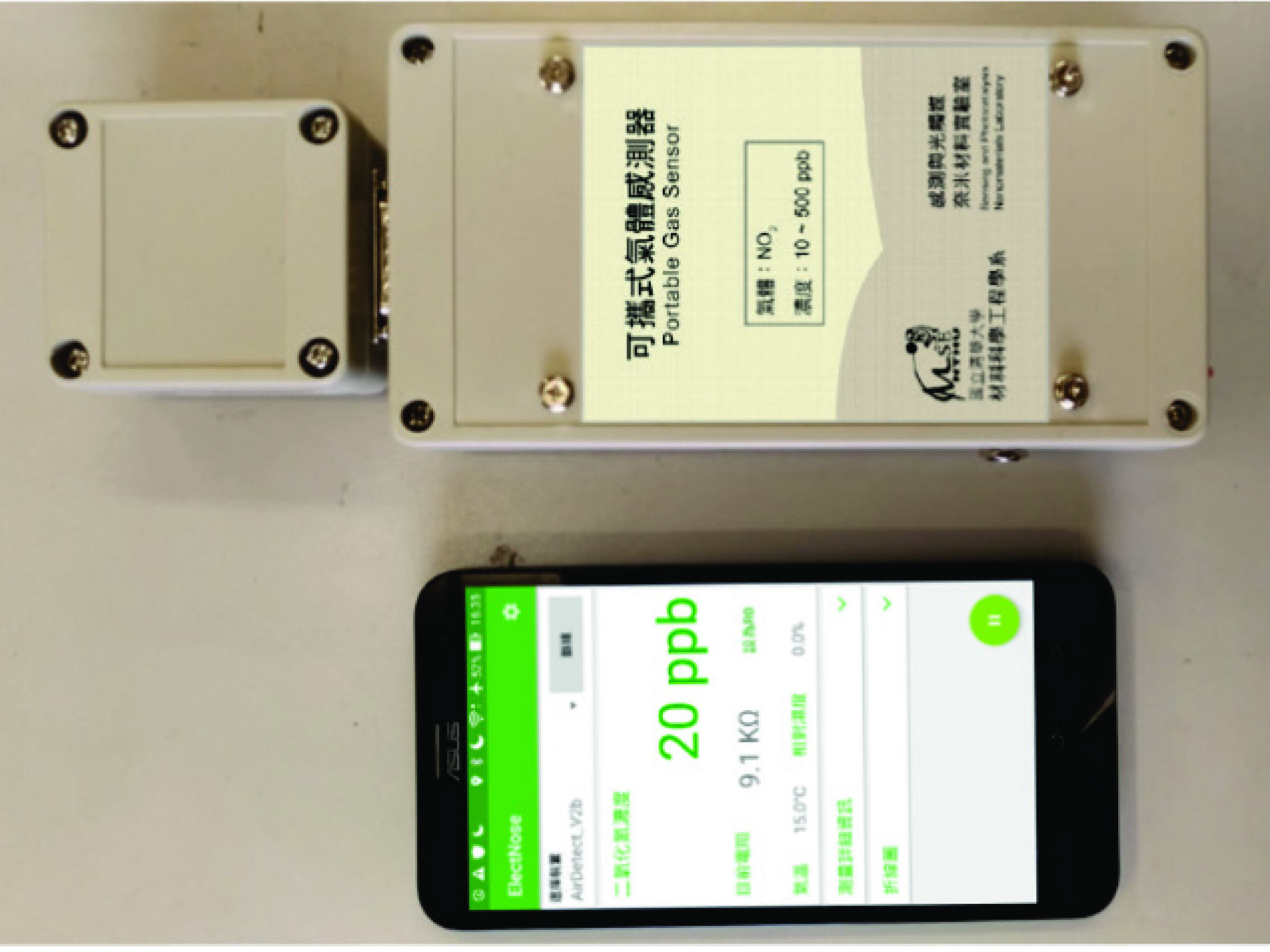 Smart phone operated portable nitrogen dioxide gas sensor