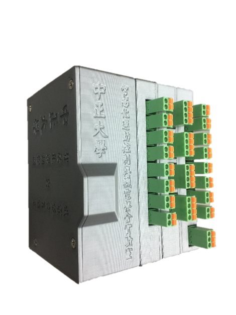 Modularized Design of Intelligent SensoringControl