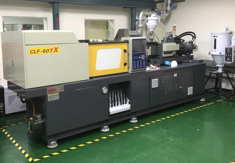 Research on Key Technologies for Single Machine Intelligent of Injection Molding System
