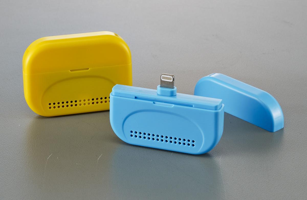 Plug-and-Sense Devices