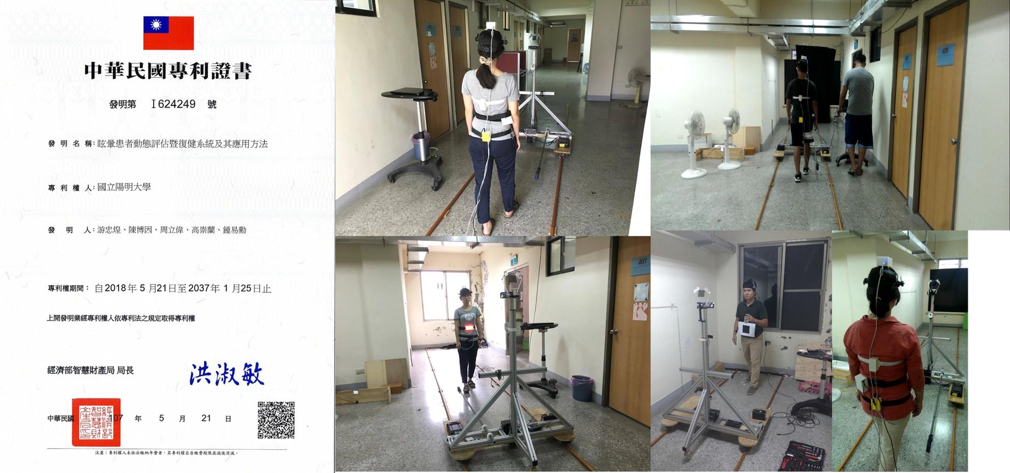 EvaluationTraining of Vestibular, Visual, Postural alignmentGait Stability during Over-ground Walking