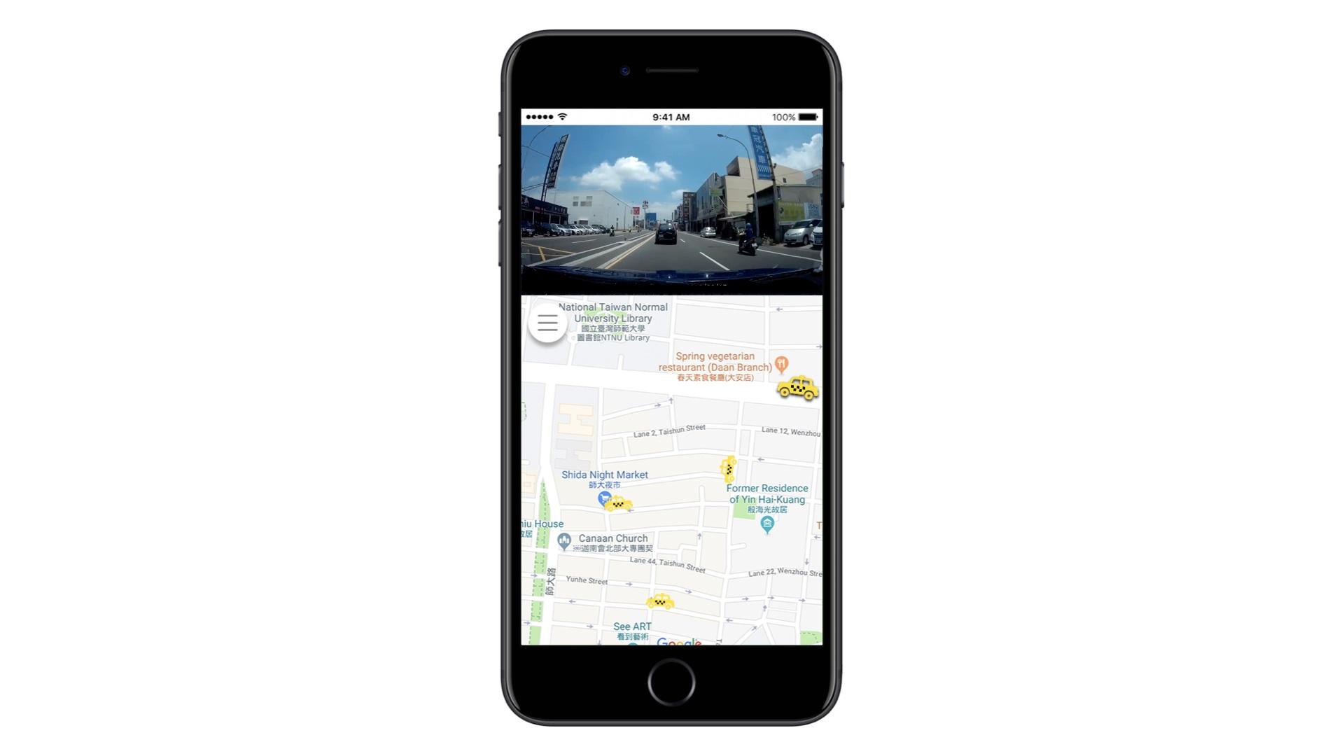 OmniEyes - Next-Generation Mobile Video Platform