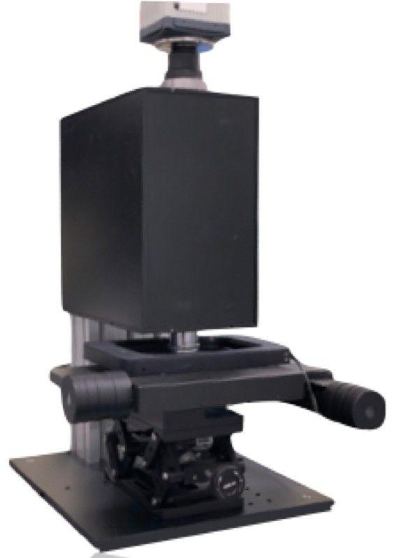 落射頂錐殼層光超解析系統