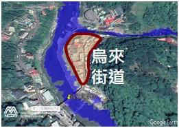 山區危險水域閃洪預警