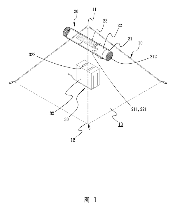 LIGHT TRAPPING DEVICE FOR TEACHING AID