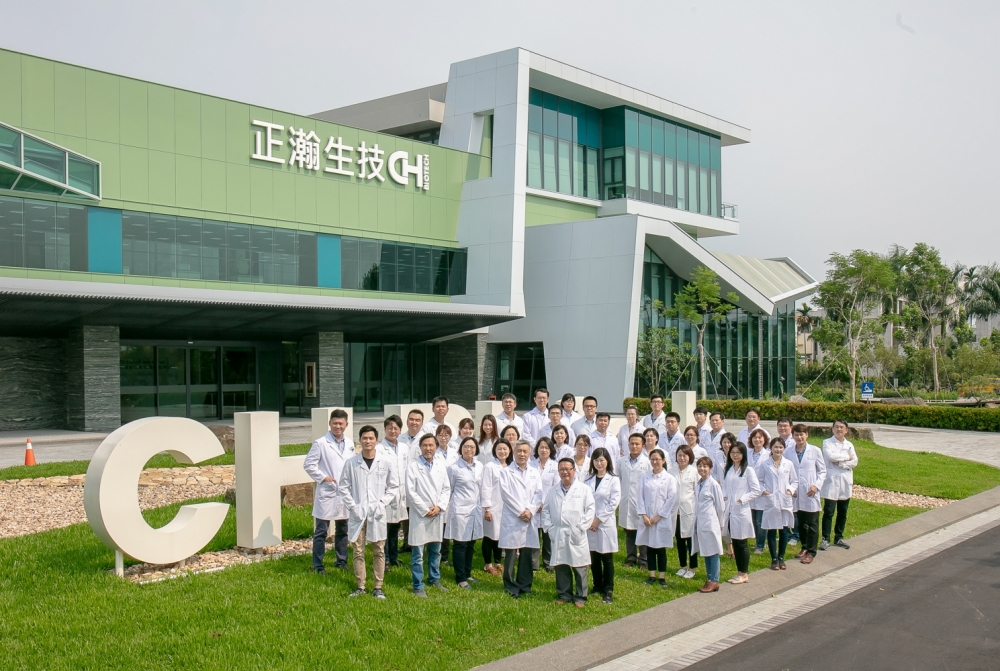CH Biotech R&D Co., LTD.