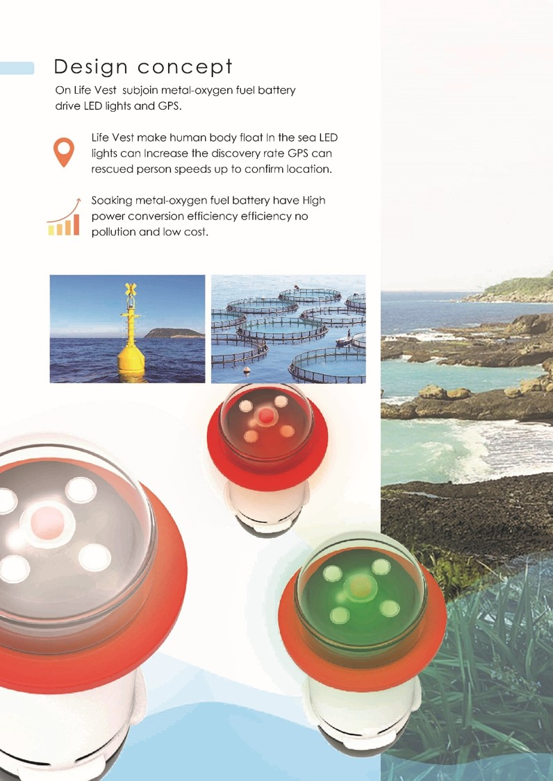 Submerged fuel cell navigation beacon light